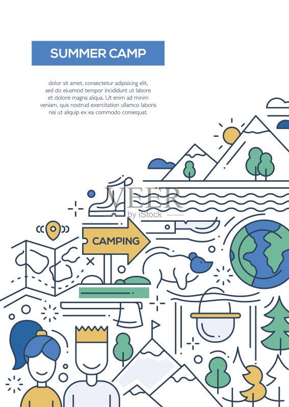线路-人 卡通 信息图表 帐篷 符号 冒险 旅游目的地 生活方式 旅行 部分