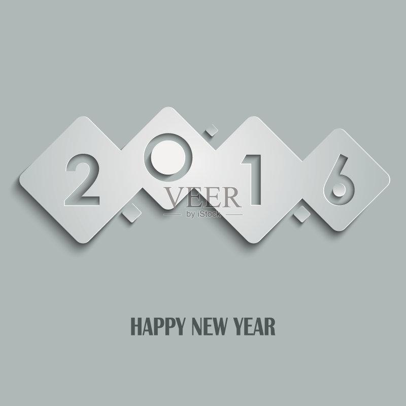 计算机制图 图像特效 互联网 背景 2016 现代 新年前夕 文字 做计划