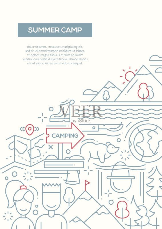 线路-人 节日 卡通 信息图表 帐篷 符号 冒险 旅游目的地 生活方式 旅行