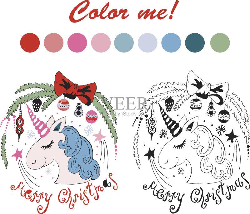 剪纸-仙女 圣诞装饰物 星形 冬天 绘画插图 卡通 符号 独角兽 问候 圣诞图片