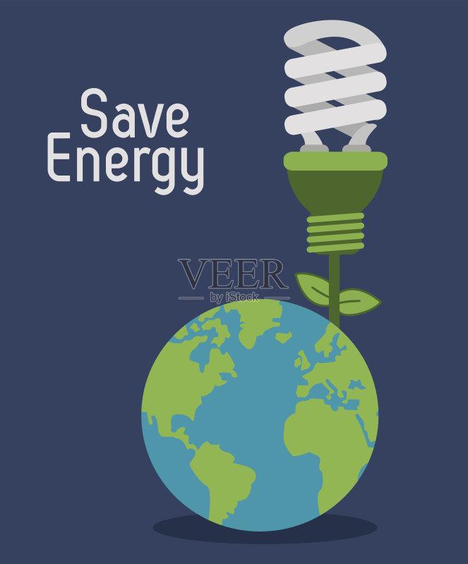 人 环境保护 创新 2015年 行星 保护 技术 矢量 电 创造力