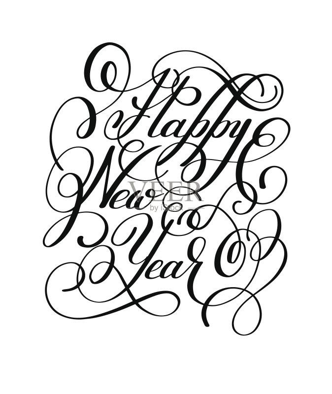 诞装饰物 雕刻图像 冬天 事件 绘画插图 书法 式样 单词 问候 标志 无人