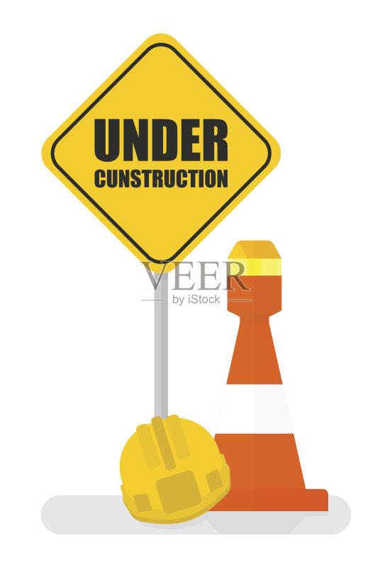 图表 建筑业 符号 路 运输 禁止的 栏杆 建造 工作 交通标志 商业金融和