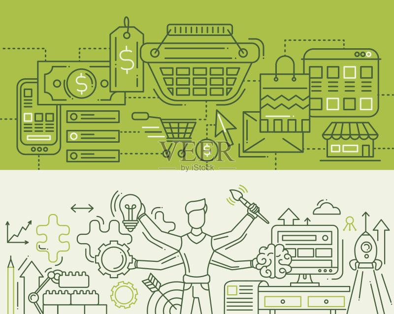 线路-人 节日 网站模板 卡通 想法 文档 符号 手 多重任务 男性 购物 商店
