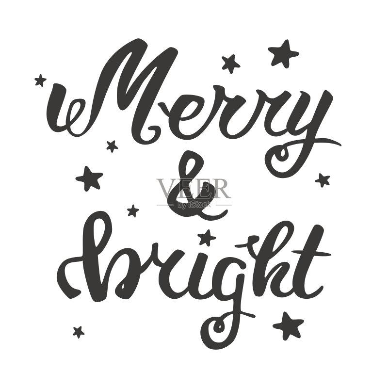 祝 圣诞节 打字体 背景 明信片 计算机图形学