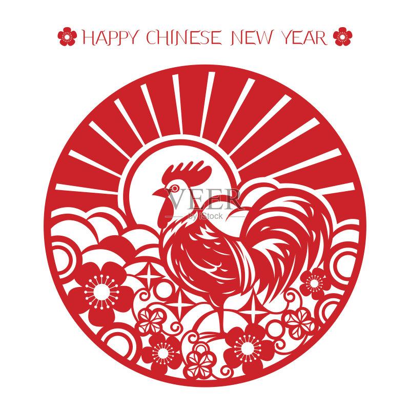 剪纸-绘画插图 红色 小公鸡 春天 标志 无人 春节 2017年 梅花 公鸡 中国图片