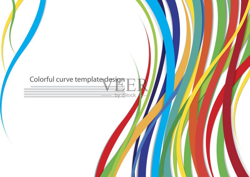 曲线-时尚 高雅 美 绘画插图 想法 式样 光谱色 壁纸 无人 背景幕 装饰