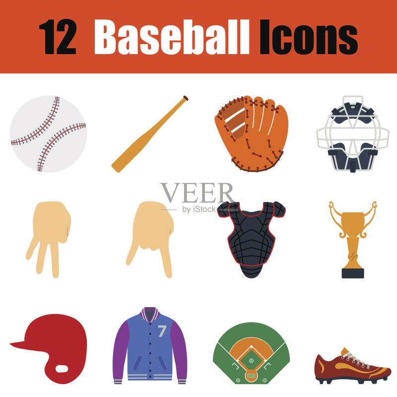 动手套 收集 符号 手 运动员 棒球头盔 竞技运动 杯 棒球帽 草 防守 进