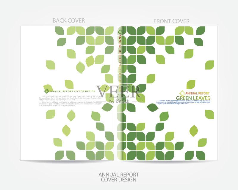计算机制图 折纸工艺 背景 做计划 目录 绿色 绘画插图 满意 广告 太空图片