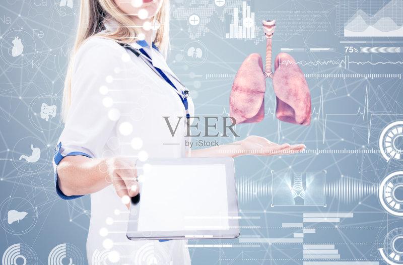 华贵 制服 医疗诊所 练习 药 病人 人体 关爱 专门技术图片