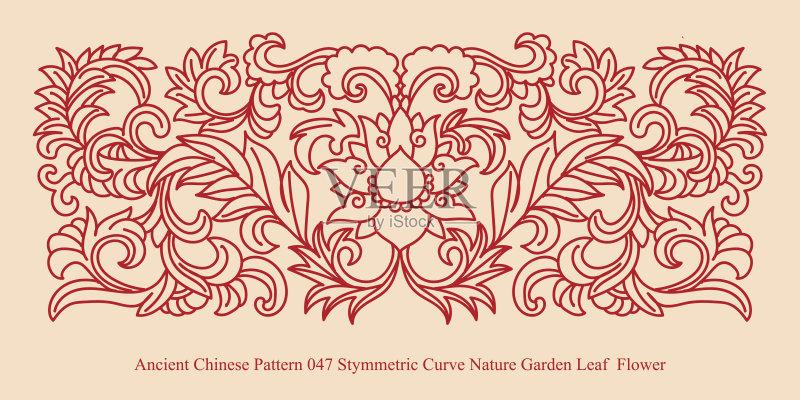 图案-有蔓植物 文化 许愿 绘画插图 叶子 过时的 自然 无人 亚洲 装饰 弯