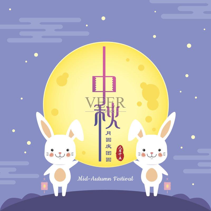 东亚文化 中国元宵节 过去 装饰 艺术文化和娱乐 民间音乐 兔年 云 计