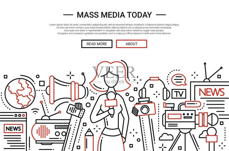 线路-人 高雅 网站模板 女人 卡通 想法 符号 报纸 信息图表 讲故事 女性