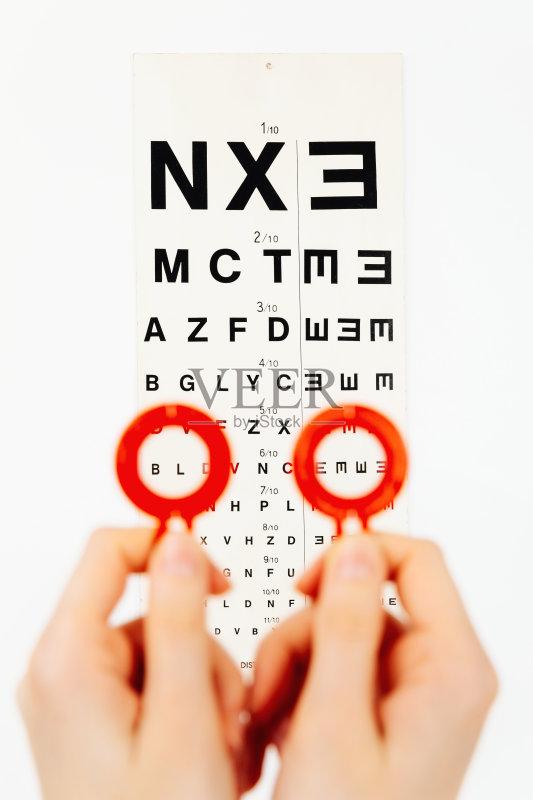 判 身体检查 近视 病人 视力 人体 专门技术 字母 医学检测 验光师 法律