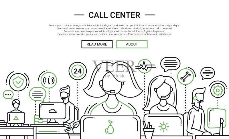 线路-人 IT技术支持 高雅 一个物体 网站模板 女人 想法 符号 中间部分