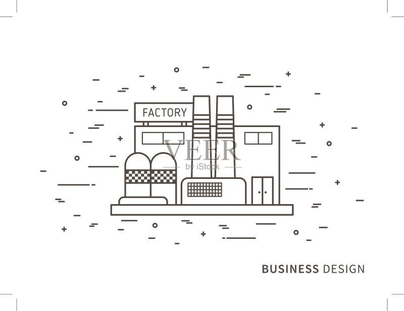 设计图-咖啡馆 工厂 想法 建筑业 符号 摩天大楼 块状 景观设计 市区 建