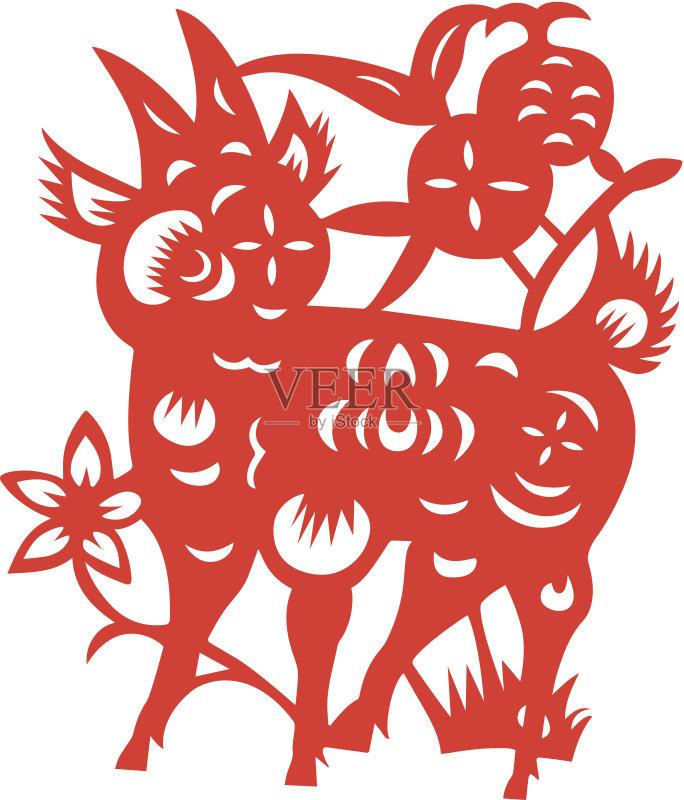 断 绵羊 中国文化 矢量 剪贴画 十二宫图 纸