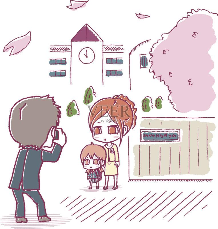 亚洲樱桃树 女儿 卡通 与摄影有关的场景 儿童 人生大事 父女 女性 小学 图片