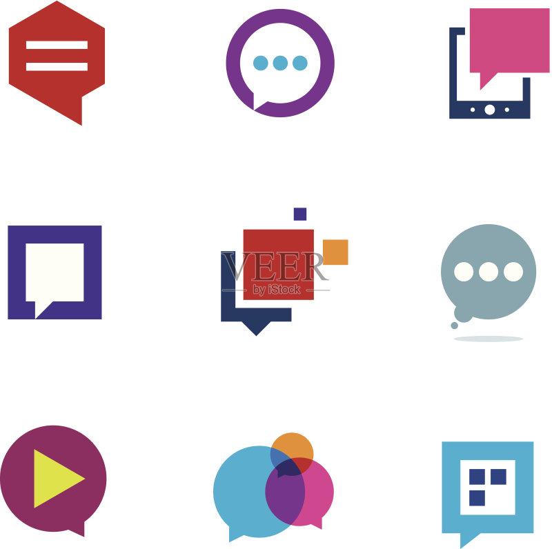 logo-计算机 人 演讲 星形 想法 形状 新创企业 皇室 采访 技术 部分 泡泡