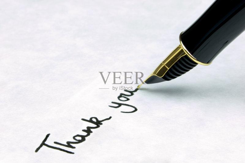 文字 墨水笔 华贵 钢笔尖 文档 信函 单词 谢谢 成品 水笔 商务 写 黑色