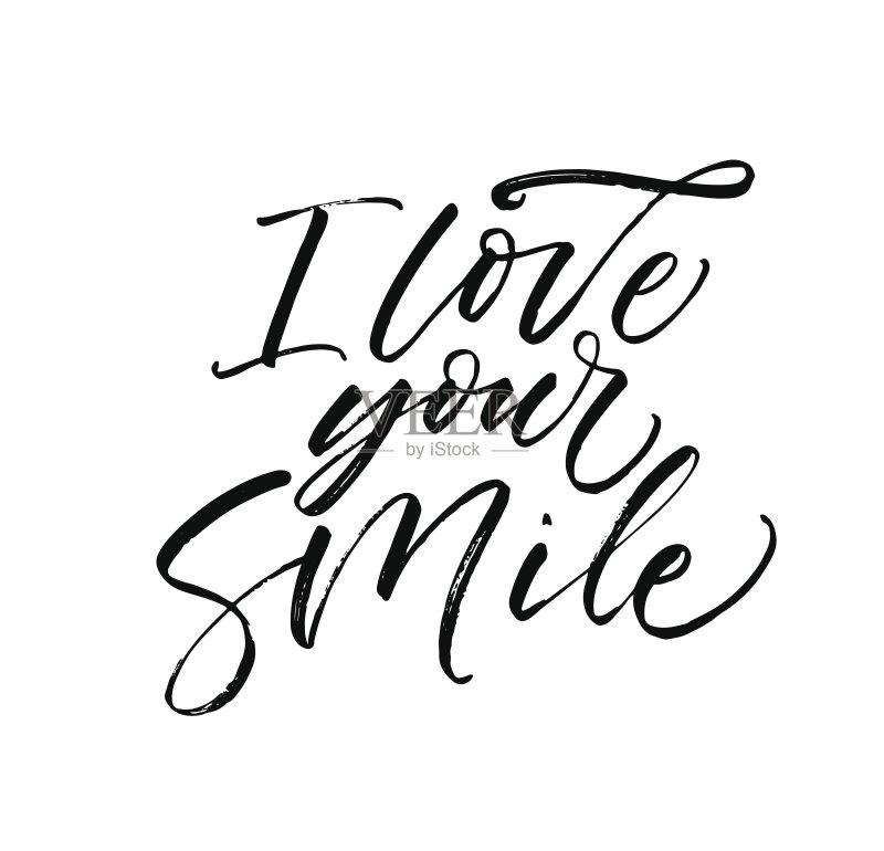 墨水 短语 打字体 微笑 现代 拉丁文 文字 绘画插图 美 书法 单词 爱 浪