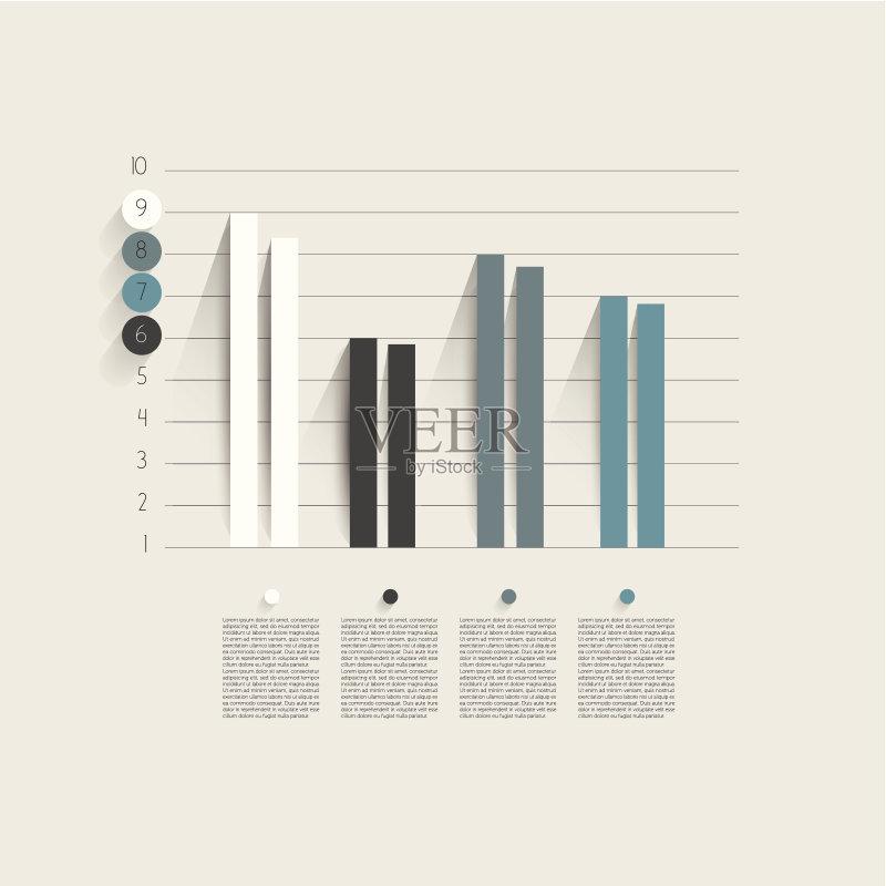 平面-计算机 设计 生长 概念和主题 文档 形状 金融 饼图 黑板 桌子 三维图片