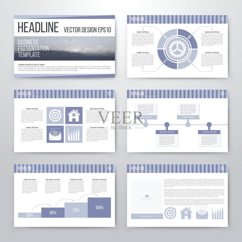平面-设计 市场营销 想法 演说 信息图表 信息媒体 计算机制图 互联网 图片