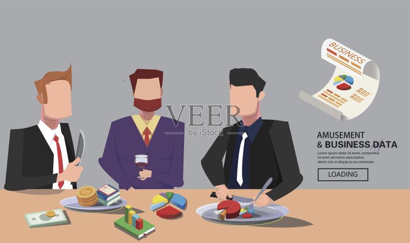 匙 吃饭 男性形象 金融 桌子 中国 人类形象 效率 重复 团队 分享 成就