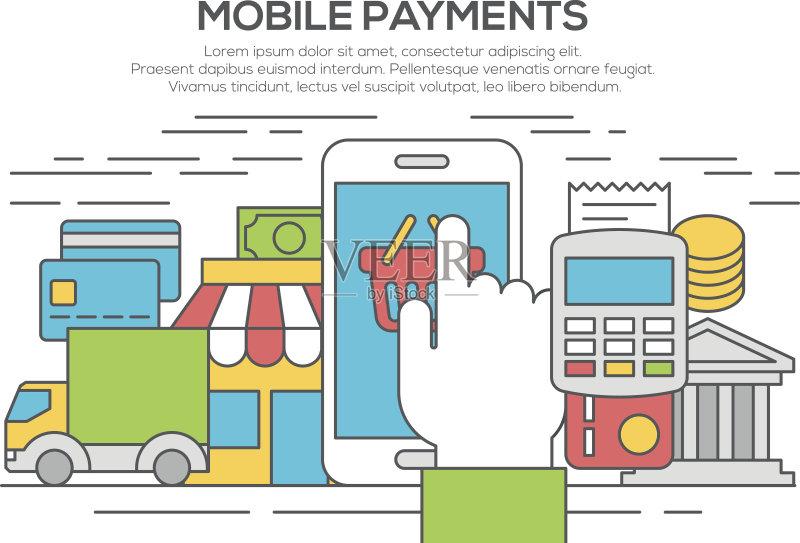 平面-工业 移动支付 俄罗斯 购物 绘画插图 商业金融和工业 信用卡 零售图片