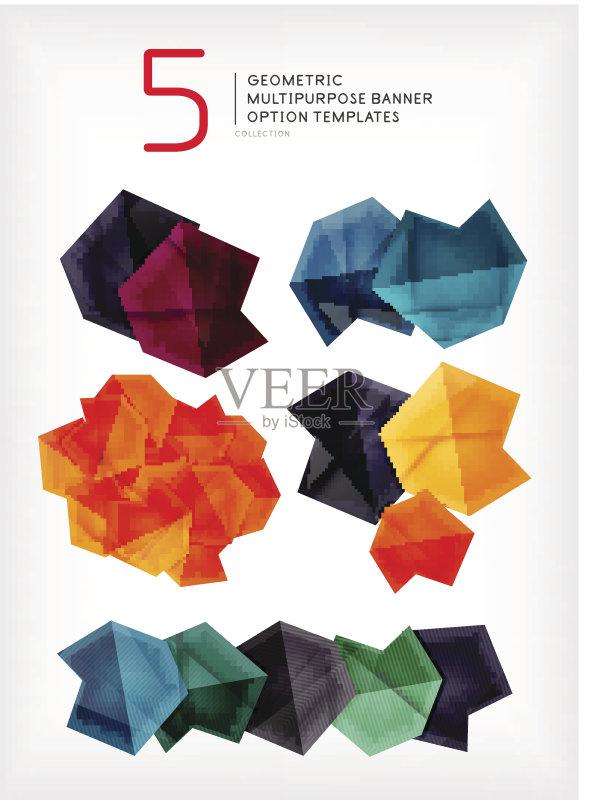计算机制图 折纸工艺 背景 做计划 绘画插图 低的 标志 网页 小册子 图片