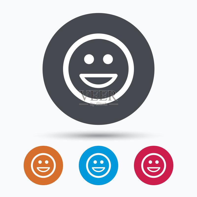 乐趣 情感 表情符号 笑 人体 矢量 计算机制图 表现积极 人的脸部 圆形