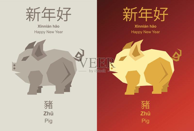 传统节日 中国 中国文化 矢量 剪贴画 2019 十二宫图 纸 东亚人 2007