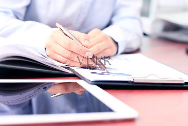 文档 赚钱 写字板 金融 图 改进 商务 大数据 2015年 成功 策略 生活方
