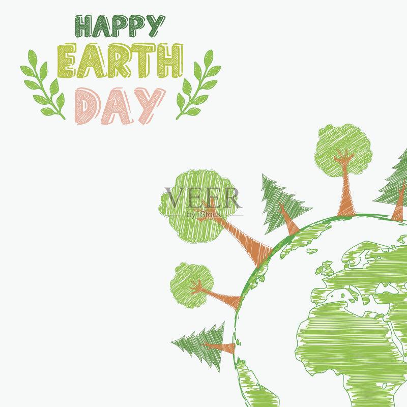 环保-铅笔画 陆地 环境保护 多代家庭 卡通 想法 叶子 植物 符号 摩天大楼 形