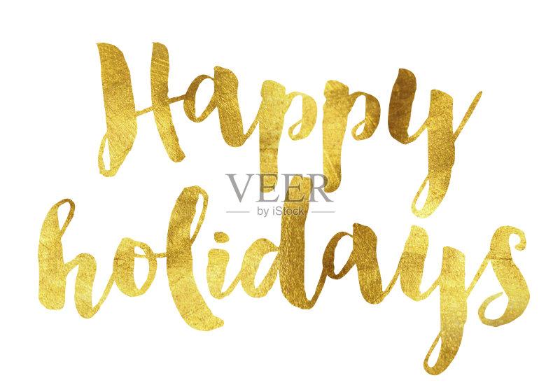 装饰 季节 图像特效 打字体 金色 金属质感 复活节 标签 简单 圣诞装饰