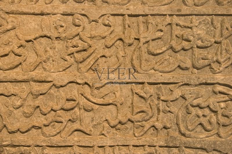 版画 石头 浅浮雕 背景 雕刻物 石材 旅游 文字 粗糙的 雕刻图像 安纳托图片