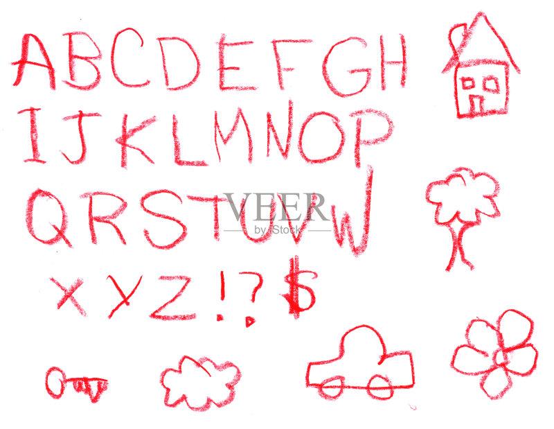 英文字母D 英文字母F 字母 英文字母B 打字体 消息 文字 有色粉笔画