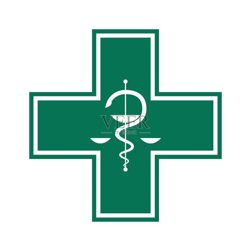 蛇 无人 药 医疗标志 剪贴路径 2015年 药房 身体保养 杯 关爱 健康保健图片