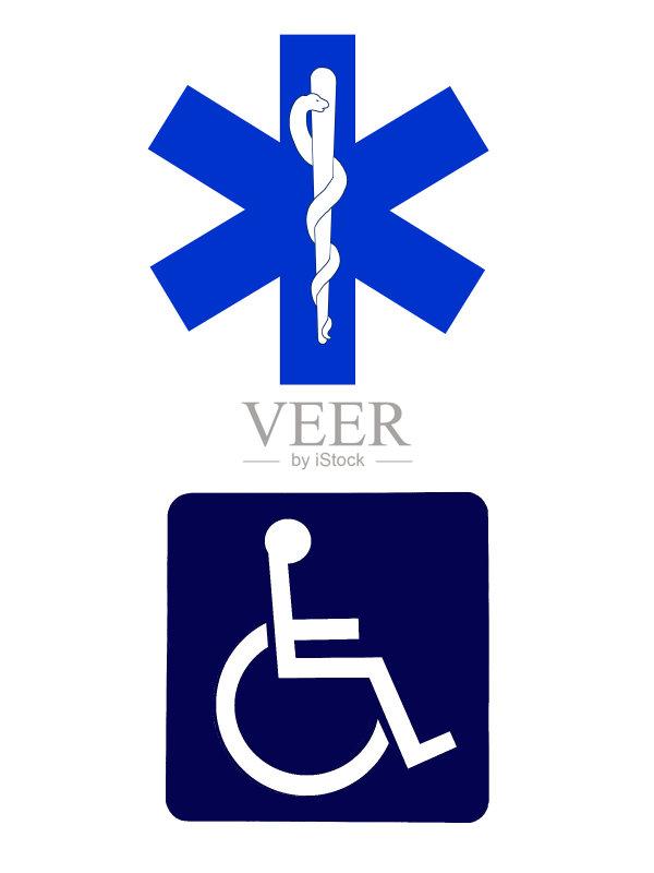 标记 白色 生病 式样 白色背景 标志 农作物 急救服务职业 病人 协助 定