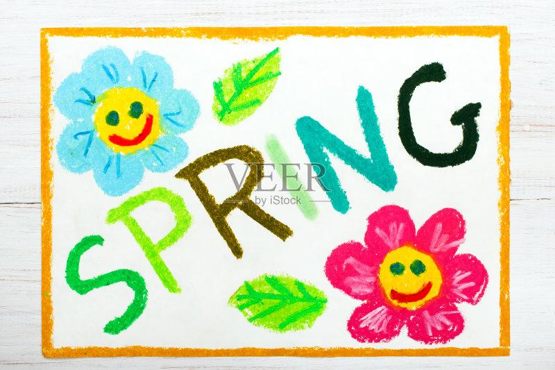 绘画插图 油蜡笔画 单词 春天 夏天 艺术 花 郁金香 乱画 多色的
