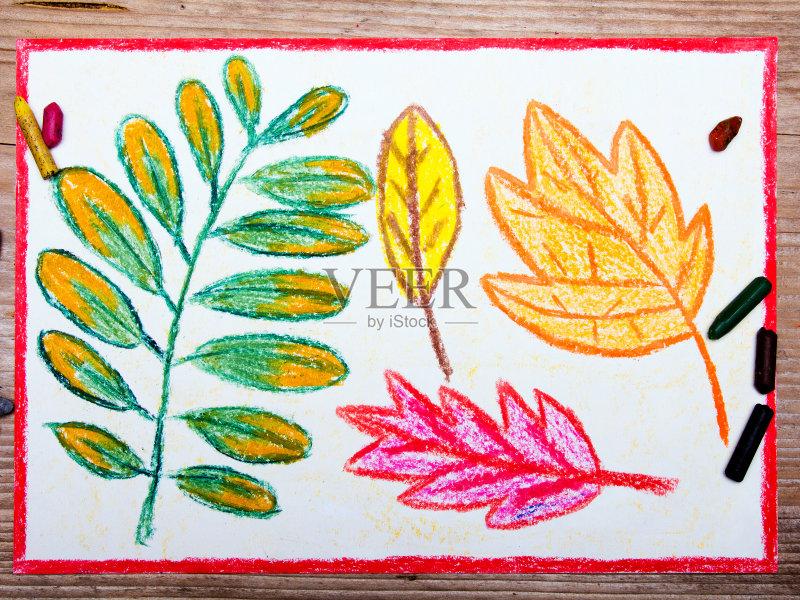 天气 橙色 油蜡笔画 有色粉笔画