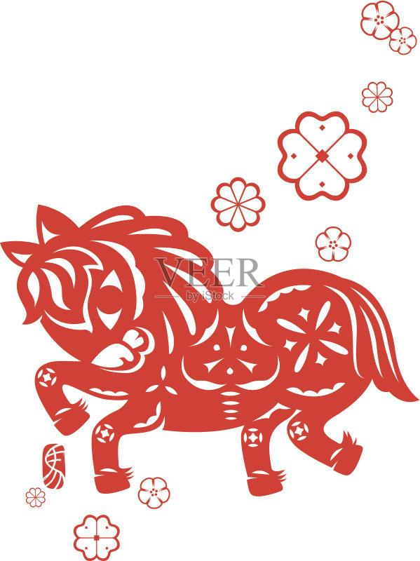 星座 花 中国文化 矢量 马 剪贴画 十二宫图