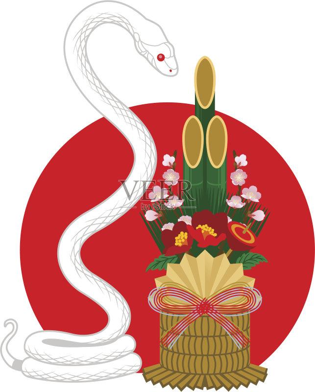 文化 高雅 卡通 材料 门松 十二生肖 白色背景 蛇 东亚文化 装饰品 装图片