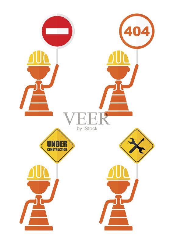 图表 建筑业 符号 路 运输 交通堵塞 禁止的 停止手势 建造 工作 交通标