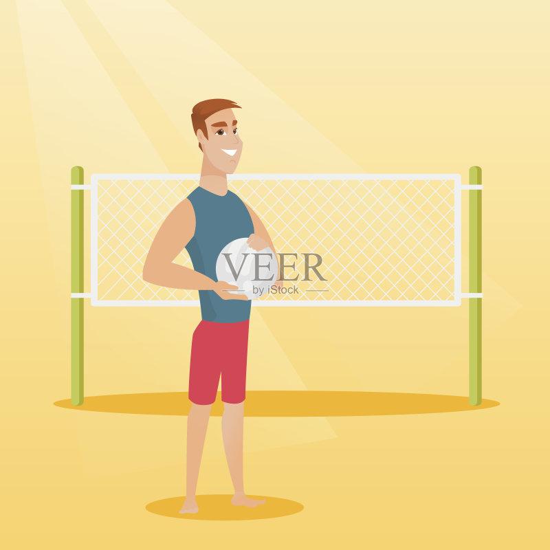 划 绘画插图 排球比赛 计划书 排球运动