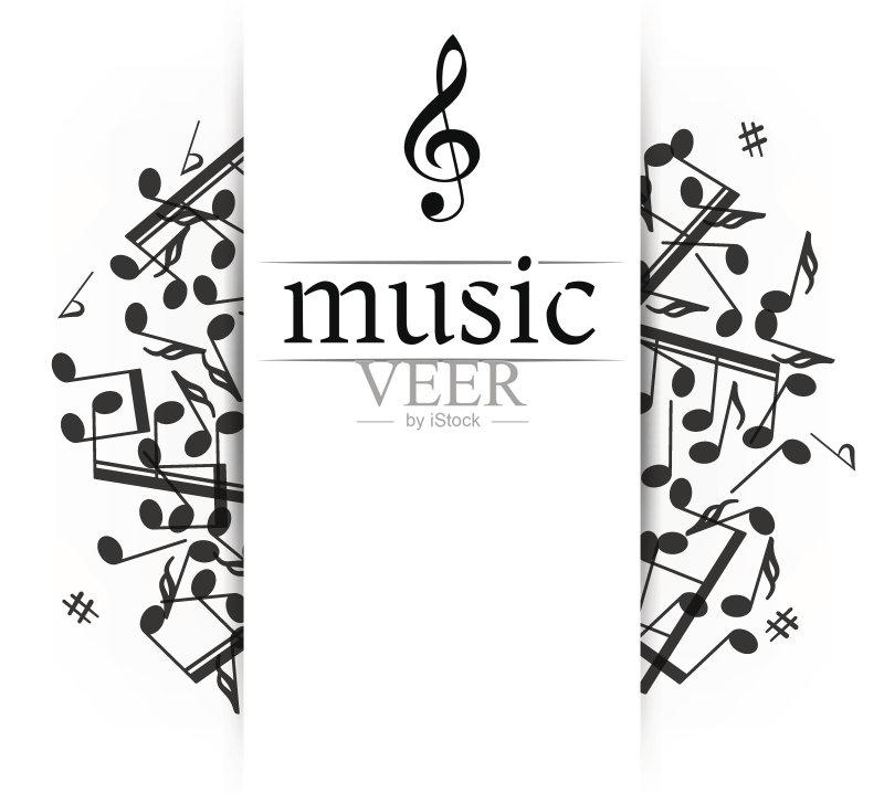 高音谱号 进行中 音乐风格 商业金融和工业 请柬 刻板印象 聚会的音乐