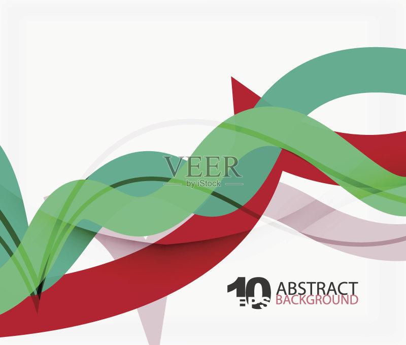 互联网 背景 现代 色彩鲜艳 行动 绿色 标语 绘画插图 商业金融和工业