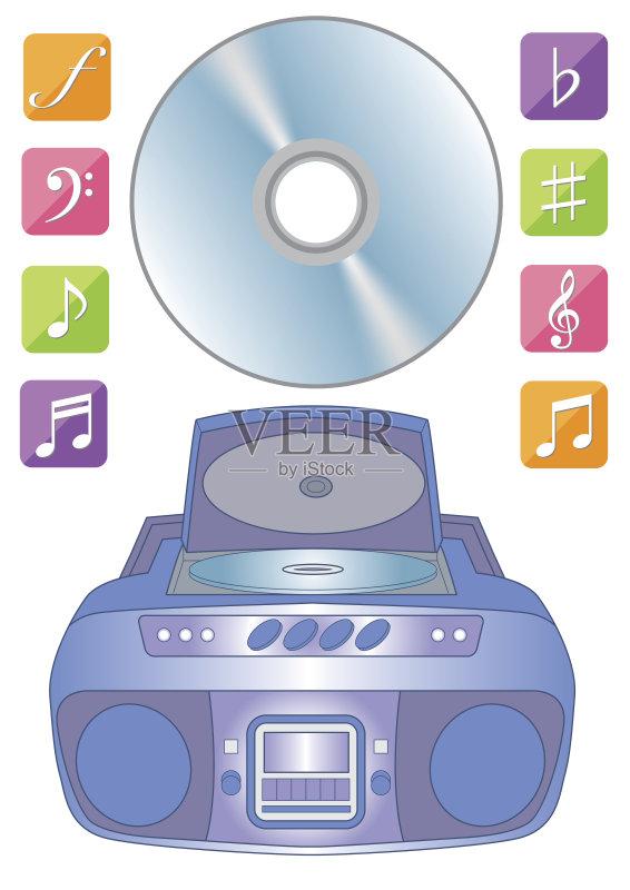 日本 设计 高音谱号 光盘驱动器 扁平化设计 符号 信息处理器 白色背景