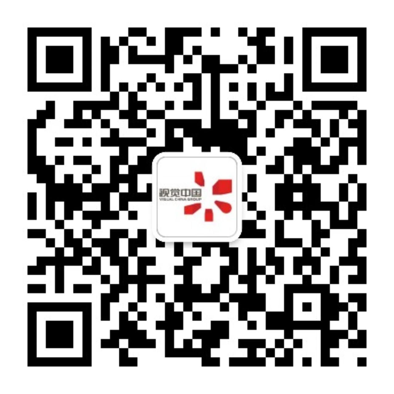 视觉中国集团微博